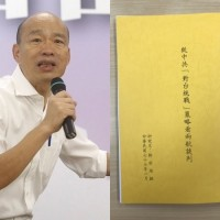 Han's 1988 master's thesis critical of China's plans to annex Taiwan, HK extradition