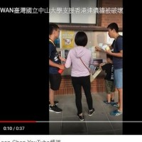Chinese family investigated for vandalism in S. Taiwan