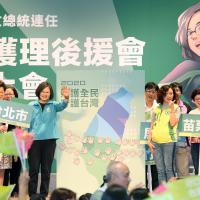 Taiwan nursing association throws support behind Tsai in 2020