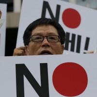Japan embassy in S. Korea publishes radiation data on Fukushima and Seoul