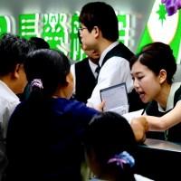 144 flights canceled at Taiwan Taoyuan Airport as Typhoon Mitag nears