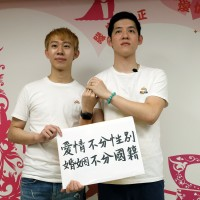 Activists want progress on same-sex marriage between Taiwanese and foreigners