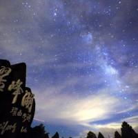 雙十國慶 林務局13處國家森林遊區推半票入園優惠