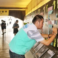 NIA: Chinese who destroy Lennon Walls will not be allowed back into Taiwan