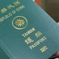 Majority of Taiwanese support replacing 'Republic of China' with 'Taiwan' on passport cover