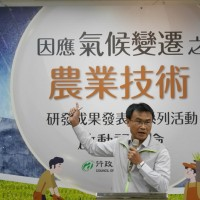 Taiwan to invest big in agricultural resilience