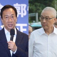 Taiwan's Foxconn founder cancels meeting with KMT leader after Facebook backlash