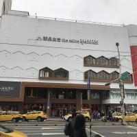 Taipei world's 7th smartest city: IMD