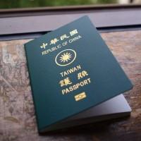 美移民局新規 未來入籍美國 台灣人標註Taiwan