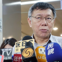 Taipei mayor accuses Chen Chu of 'sinning' against democracy