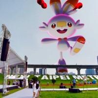100,000 trainers crash server on first day of Pokémon Go Safari in New Taipei