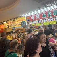 Nanmen Market in Taipei holds sale before relocation