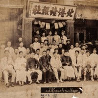 台灣文化協會98周年活動 重返台灣維新年代