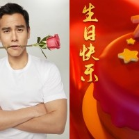 Eddie Peng angers Taiwanese fans with 70th birthday wish for Communist China