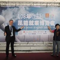 Denmark organizes wind energy job fair in Central Taiwan