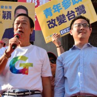 Taiwan's Foxconn founder marks first time on campaign trail for legislative candidate