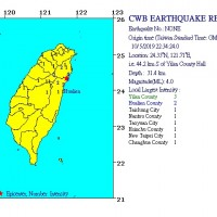 Magnitude 4.0 earthquake jars NE Taiwan