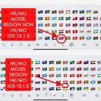Apple removes Taiwan flag from keyboards on Hong Kong iPhones