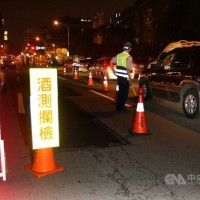 Taiwan High Court strikes down man's appeal for lighter sentence for 9th DUI offense