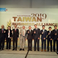13 international companies to invest NT$32 billion in Taiwan