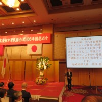 Japanese prime minister's National Day greetings to Taiwan turn out to be fake