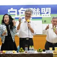 「蜂蜜檸檬」的白色聯盟推不分區立委 楊志良呼籲郭台銘快點來