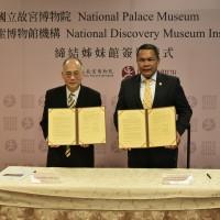 文化新南向   故宮與泰國家探索博物館締結姐妹