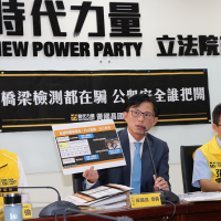 NPP legislator blasts New Taipei govt. for neglecting bridge safety standards