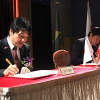 Taiwan's Hualien City and Japan's Takachiho Town become sister cities