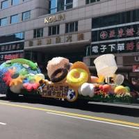 台灣選手國際技能賽發光    將首次參加國慶遊行
