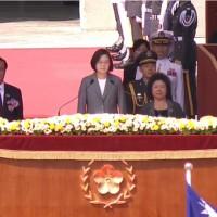 【直播】蔡總統國慶談話:拒絕「一國兩制」是2300萬台灣人最大共識