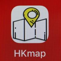 手機app觸中國逆麟 人民日報:蘋果想清楚了嗎?