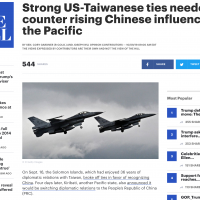 Taiwan's foreign minister, US senator call for stronger Taiwan-US ties