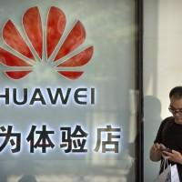美認定華為等20家企業受控中國軍方  名單全都露