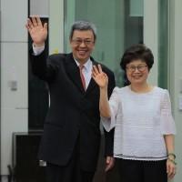 副總統陳建仁出訪教廷 將邀教宗來台灣訪問