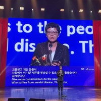 Taiwanese screenwriter wins award at Busan Int'l Film Festival for crime drama