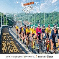 2,500 race to the finish in Taiwan's 2019 Cycling96 Series – Changhua! event