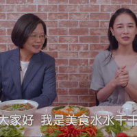 Taiwan president and YouTuber introduce Vietnamese cuisine