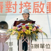 Taiwan president promotes wind energy