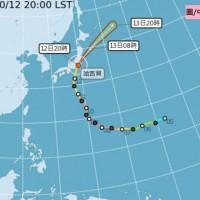 【赴日注意】哈吉貝成2019年最強颱風 恐轉向直撲日本關東