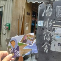 高中女孩圓夢 向海圖書館借閱移工故事