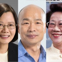 Tsai Ing-wen, Han Kuo-yu, and Annette Lu (L to R)