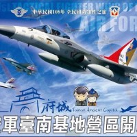 Open house event at Tainan Air Base in S. Taiwan on Oct. 19