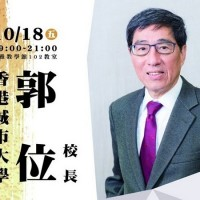President of City University of Hong Kong cancels speech at NTU