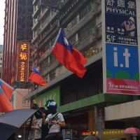 Photo of the Day: Taiwan flags seen waving in Hong Kong