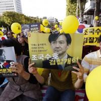 南韓法務部長上任35天因醜聞請辭 下台前剛宣布進行司法改革