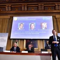 諾貝爾經濟學獎揭曉 美法3學者研究對抗貧窮摘桂冠