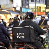 勞動部認定UberEats及foodpanda 與外送員為僱傭關係