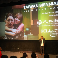 Taiwan Biennial Film Festival kicks off in LA Oct. 18