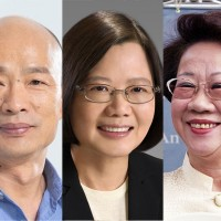 Countdown to Taiwan's presidential election: 88 days